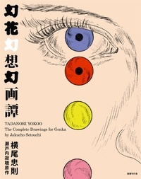 Tadanori Yokoo - The complete drawings for genka.