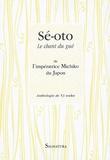 Tadao Takemoto - Sé-oto - Le chant du gué de l'impératrice Michiko du Japon.