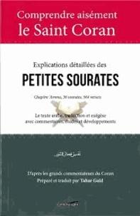 Tahar Gaïd - Comprendre aisément le saint Coran : Explications détaillées des petites Sourates Chapitre ´Amma.