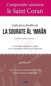 Tahar Gaïd - Sourate Âl 'Imrân (La famille d'Imrân) - 200 versets.