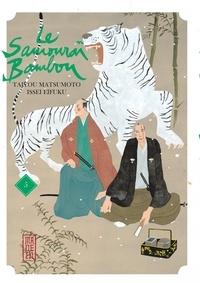 Taiyou Matsumoto et Issei Eifuku - Le samouraï bambou Tome 5 : .