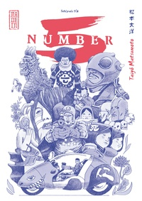 Taiyou Matsumoto - Number 5 Intégrale Tome 1 : .