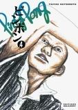 Taiyou Matsumoto - Ping Pong Tome 4 : .