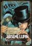 Takashi Morita - Arsène Lupin l'aventurier Tome 3 : L'aiguille creuse.