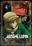 Takashi Morita - Arsène Lupin l'aventurier Tome 4 : L'Aiguille creuse.