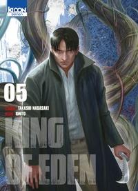 Takashi Nagasaki et  Ignito - King of Eden Tome 5 : .