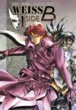 Takehito Koyasu et Shoko Ohmine - Weiss side B Tome 1 : .