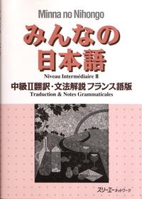 Takuji Kobayashi - Minna no Nihongo, Niveau Intermédiaire II - Traduction & Notes Grammaticales.