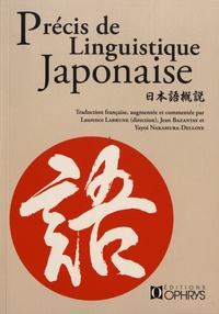 Livres gratuits en ligne sans téléchargement Précis de linguistique japonaise 9782708015456