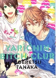 Tanaka Ogeretsu - Yarichin bitch club Tome 2 : .