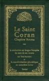 Tariq Ramadan - Le Saint Coran - Chapitre 'Amma avec la traduction en langue frrançaise du sens de ses versets et la translittération phonétique en caractères latins.