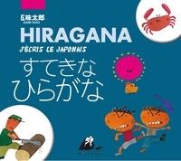 Coachingcorona.ch Hiragana - J'écris le japonais Image