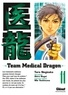 Taro Nogizaka - Team Medical Dragon - Tome 11.