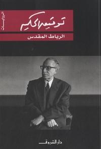 Tawfik Al Hakim - Al-Ribat Al-Muqaddas - Edition langue arabe.
