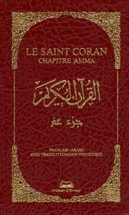 Tawhid - Le Saint Coran - Chapitre 'Amma. 2 DVD