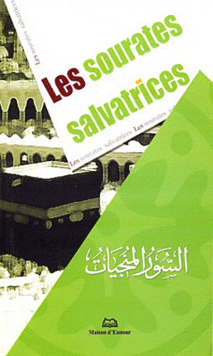 Tawhid - Les sourates Salvatrices. 2 DVD