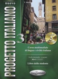 Telis Marin - Nuovo progetto italiano 3 - Libro dello studente. 2 CD audio