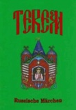 Terem - Russische Märchen.
