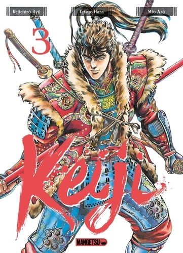 Keiji 3 Keiji T03