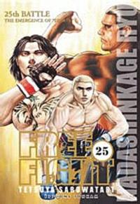 "Tetsuya Saruwatari - Free Fight Tome 25 : The Emergence of ""Demon""."