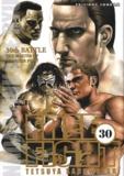 Tetsuya Saruwatari - Free Fight Tome 30 : .