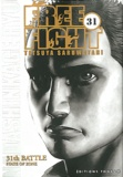 Tetsuya Saruwatari - Free Fight Tome 31 : .