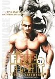 Tetsuya Saruwatari - Free Fight Tome 37 : Encounter the Tengu.