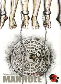 Tetsuya Tsutsui - Manhole Tome 3 : .