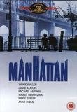 Woody Allen - Manhattan - DVD Video.