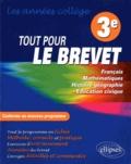 Thomas Petit et Sébastien Rauline - Tout pour le brevet 3e - Conforme au nouveau programme.