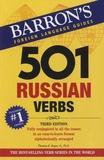 Thomas-R Beyer - 501 Russian Verbs.