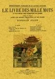 Thsien-tseu-wen - Le livre des mille mots.