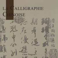 Galabria.be La calligraphie chinoise Image