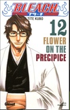 Tite Kubo - Bleach Tome 12 : Flower on the Precipice.