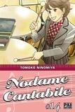 Tomoko Ninomiya - Nodame Cantabile T14.