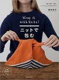 Tomoko Nishimura - Wrap it with Knits - Edition bilingue anglais-japonais.