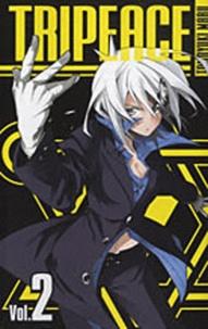 Tomoyuki Maru - Tripeace Tome 2 : .