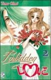 Tomu Ohmi - Forbidden love.