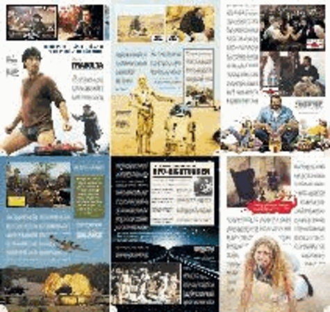 Topfilme, Die - 1978 - Topfilme.