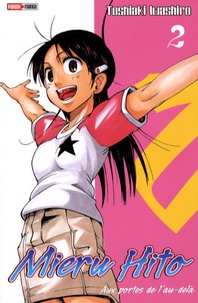 Toshiaki Iwashiro - Mieru Hito Tome 2 : .