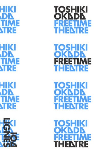 Toshiki Okada - Freetime.