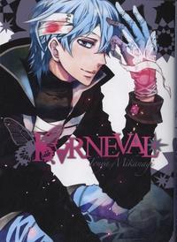 Touya Mikanagi - Karneval Tome 4 : .