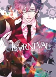 Touya Mikanagi - Karneval Tome 5 : .