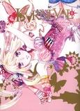 Touya Mikanagi - Karneval Tome 6 : .