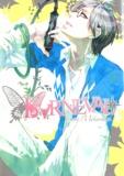 Touya Mikanagi - Karneval Tome 7 : .