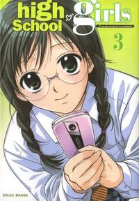 Towa Ohshima - High School Girls Tome 3 : .