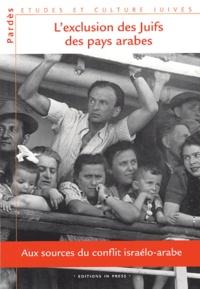 Birrascarampola.it Pardès N° 34/2003 : L'exclusion des Juifs des pays arabes. - Aux sources du conflit israélo-arabe Image