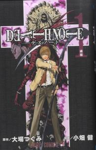 Tsugumi Ohba - Death Note Tome 1 : Edition en Japonais.
