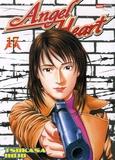 Tsukasa Hojo - Angel Heart Tome 17 : .