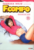 Tsukasa Hojo - Family Compo Tome 11 : .